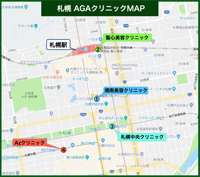 札幌 AGAクリニックMAP