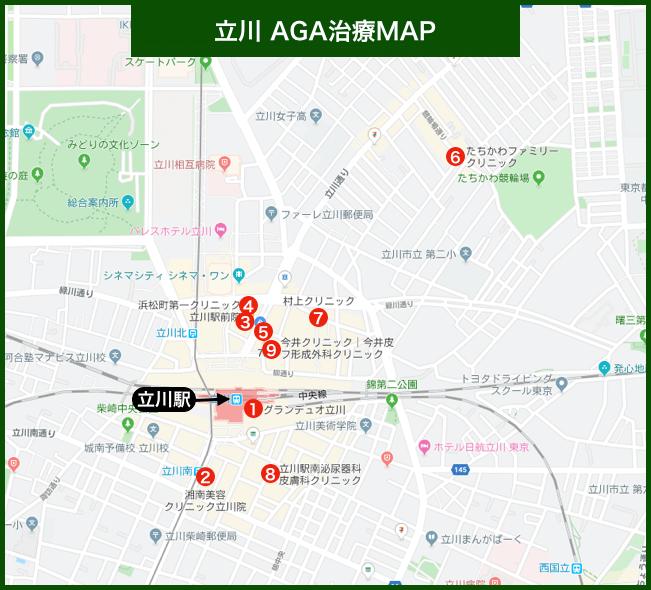 立川AGA治療MAP