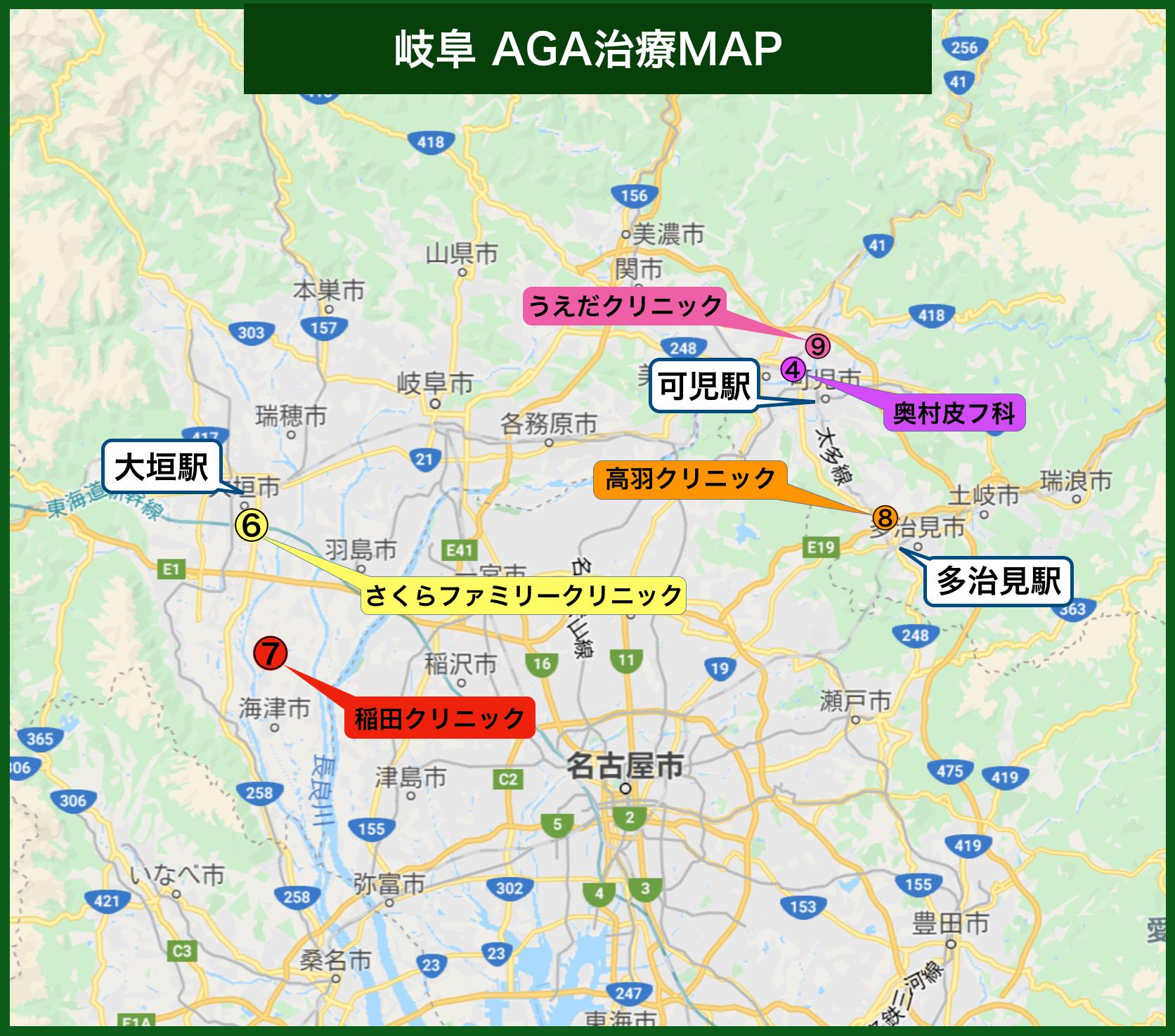 岐阜AGA治療MAP(2019年版)