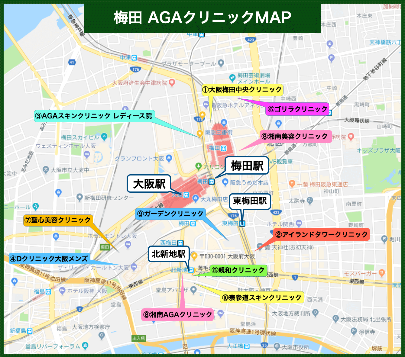梅田 AGAクリニックMAP