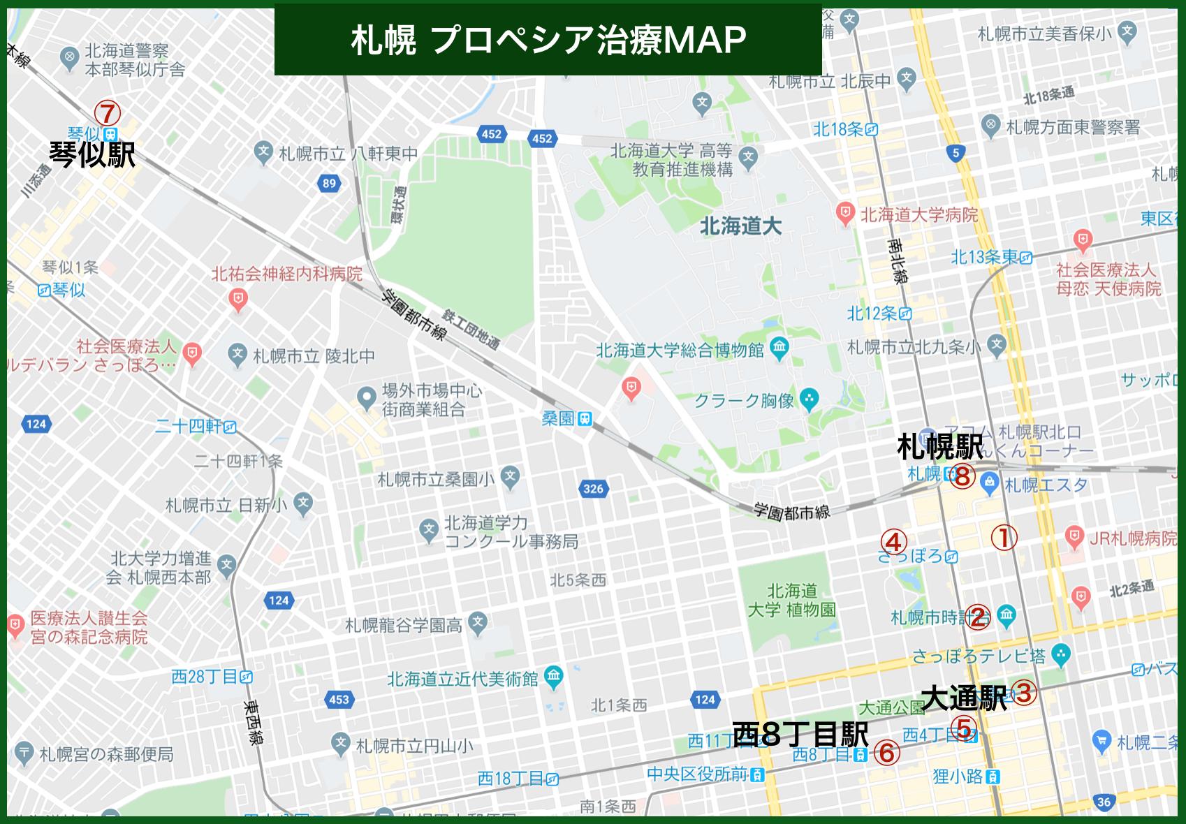 札幌プロペシア治療MAP(2020年版)