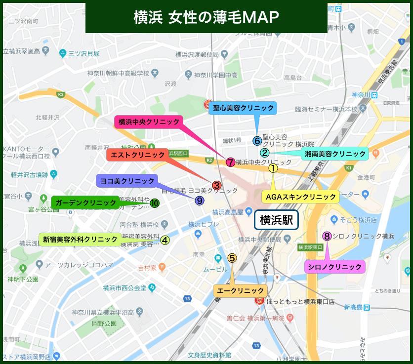 横浜 女性の薄毛MAP