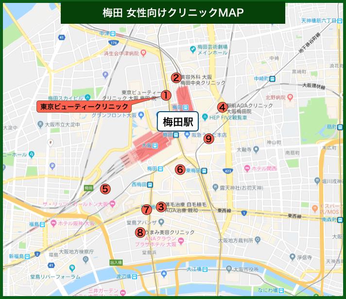 梅田女性向けクリニックMAP