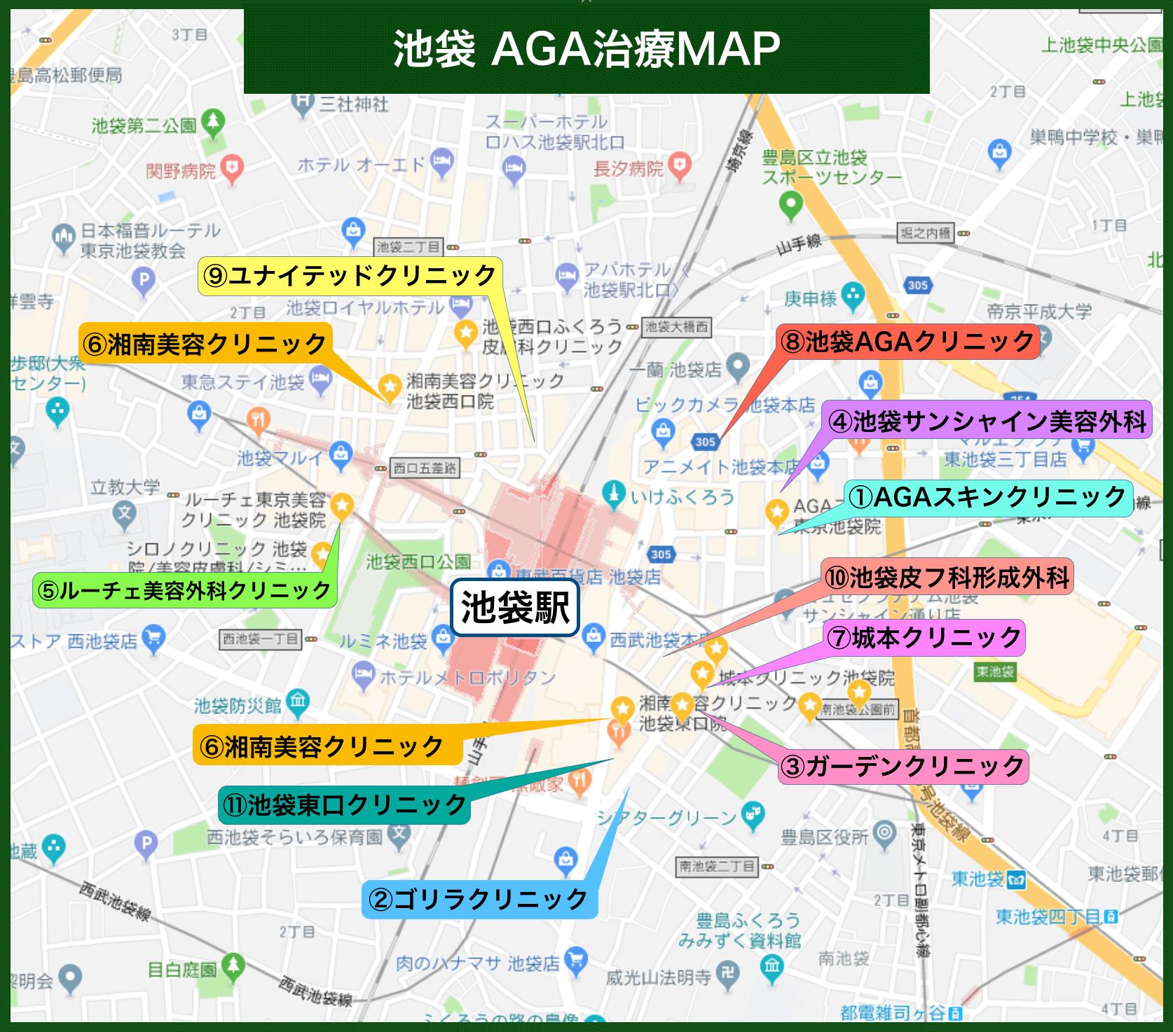 池袋AGA治療MAP(2019年版)