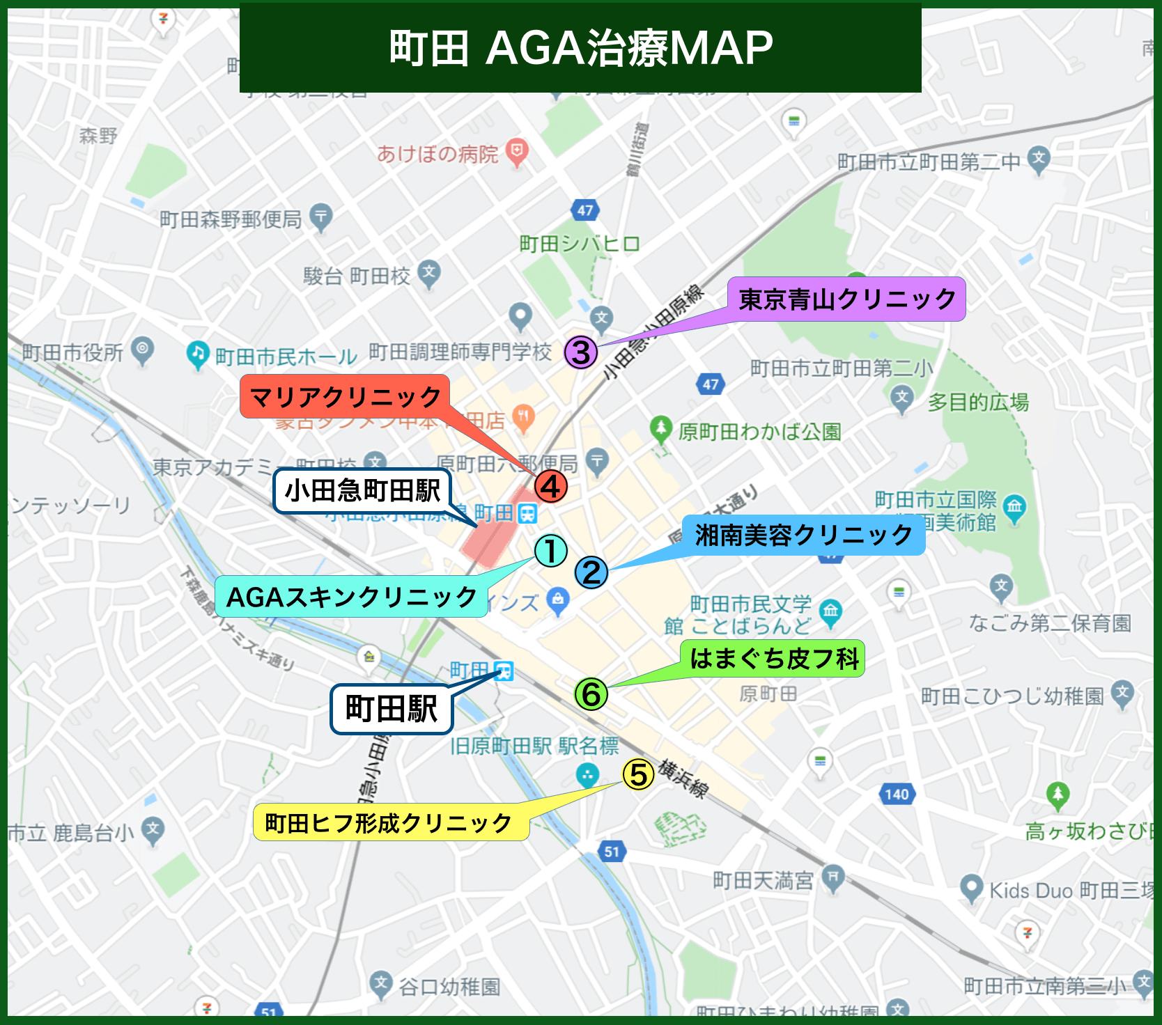 町田AGA治療MAP(2019年版)