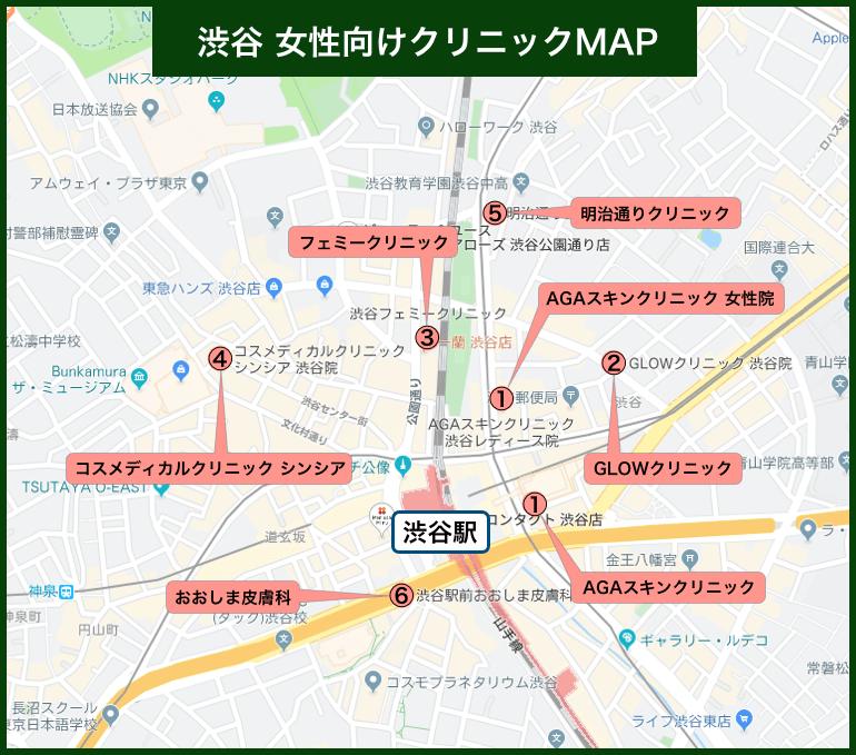 渋谷女性向けクリニックMAP