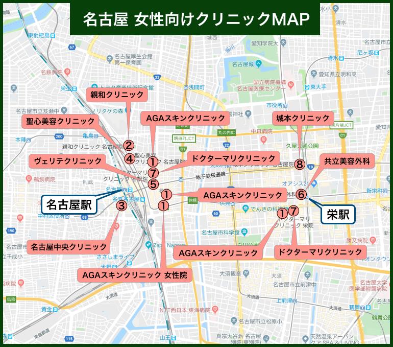 名古屋女性向けクリニックMAP
