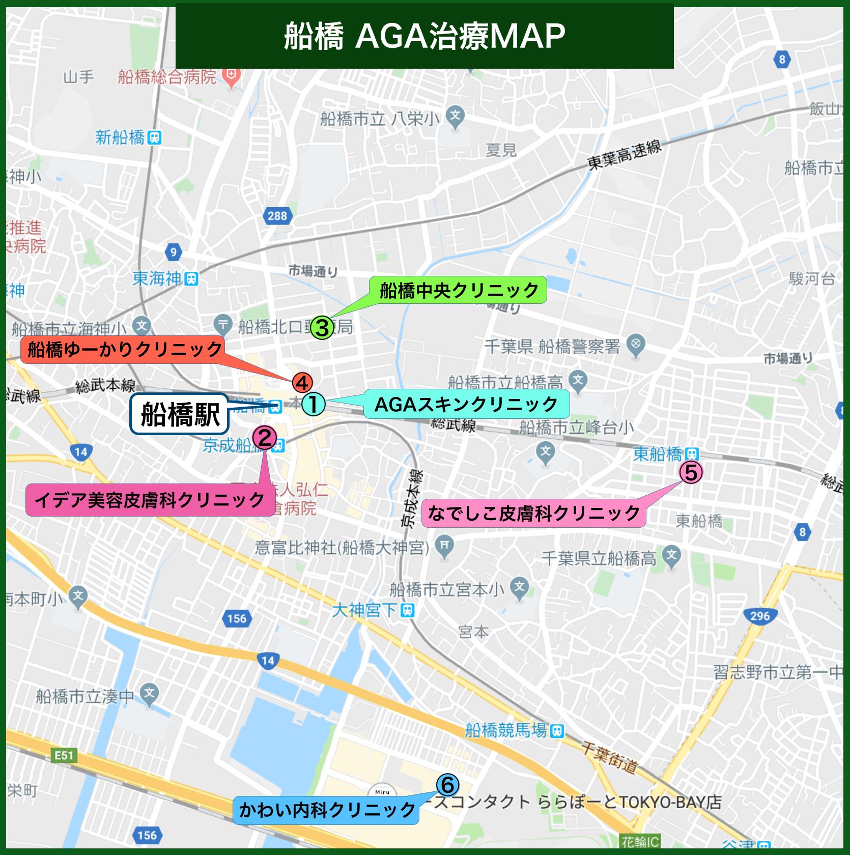 船橋AGA治療MAP(2020年版)