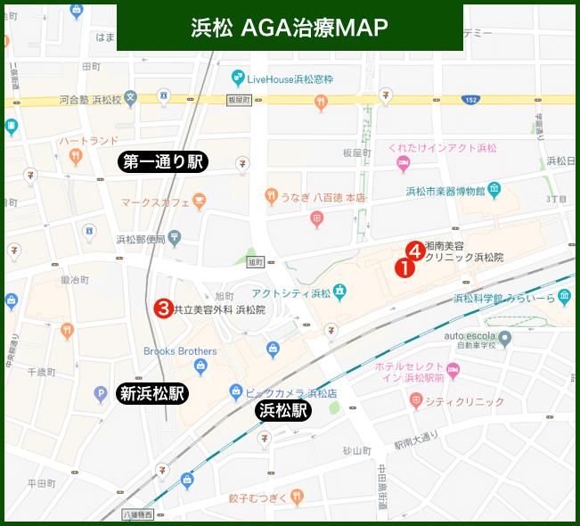 浜松AGAマップ