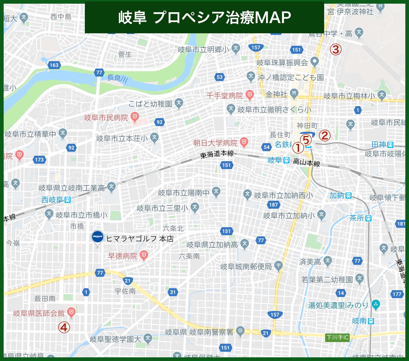 岐阜プロペシア治療MAP(2020年版)