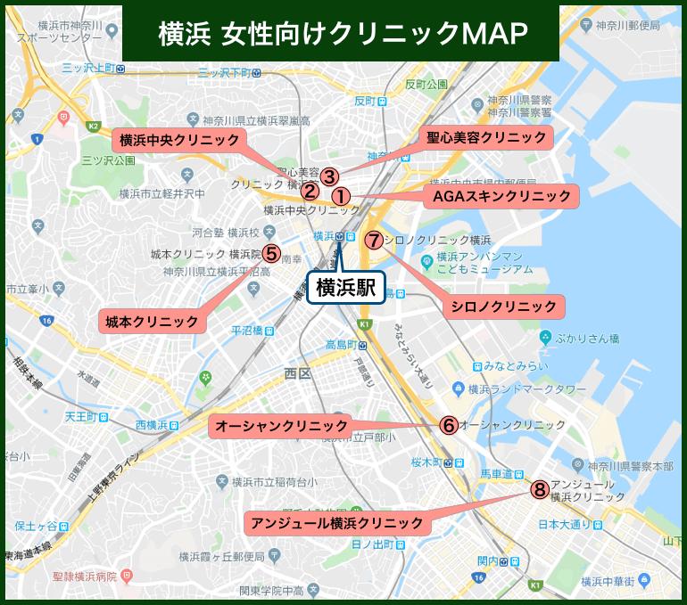 横浜女性向けクリニックMAP