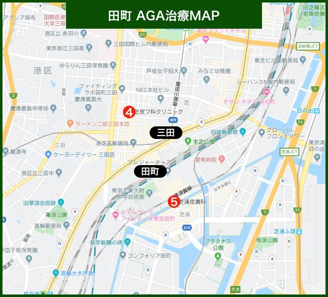 田町AGAマップ