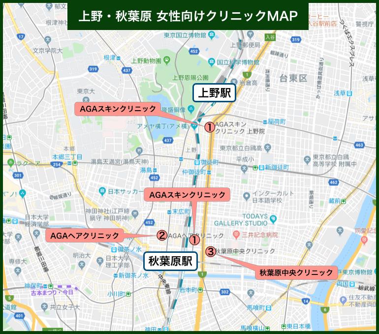 上野・秋葉原女性向けクリニックMAP