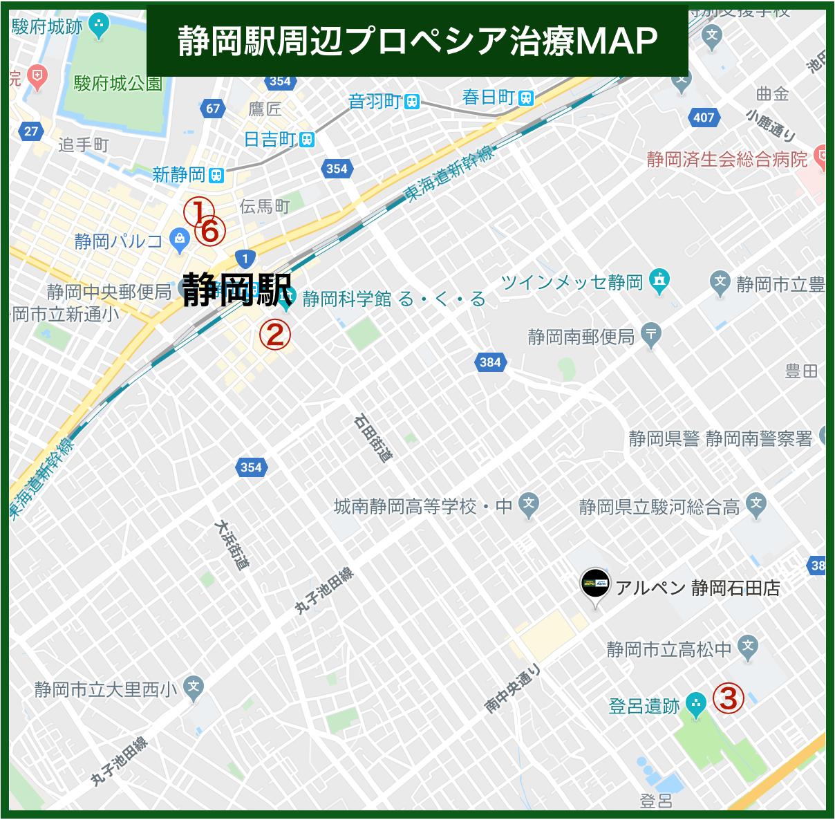 静岡プロペシア治療MAP(2020年版)