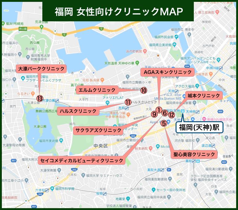 福岡女性向けクリニックMAP