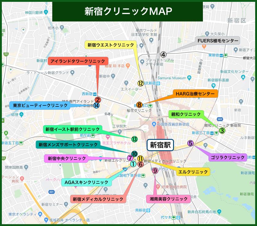 新宿クリニックMAP