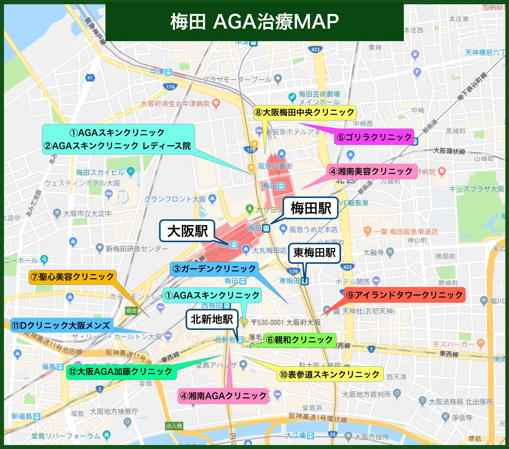 梅田AGA治療MAP(2020年版)
