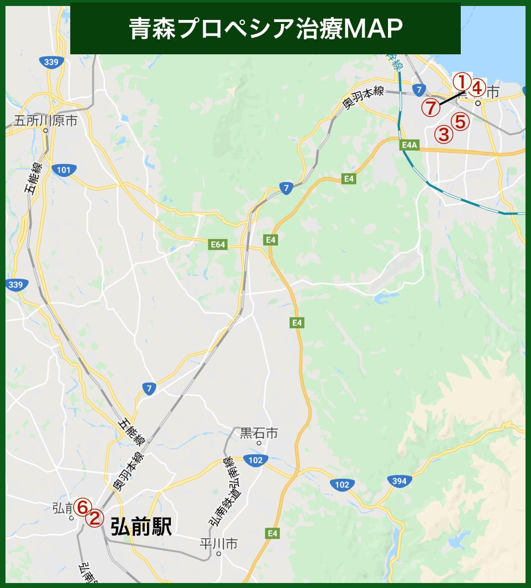 青森プロペシア治療MAP(2020年版)