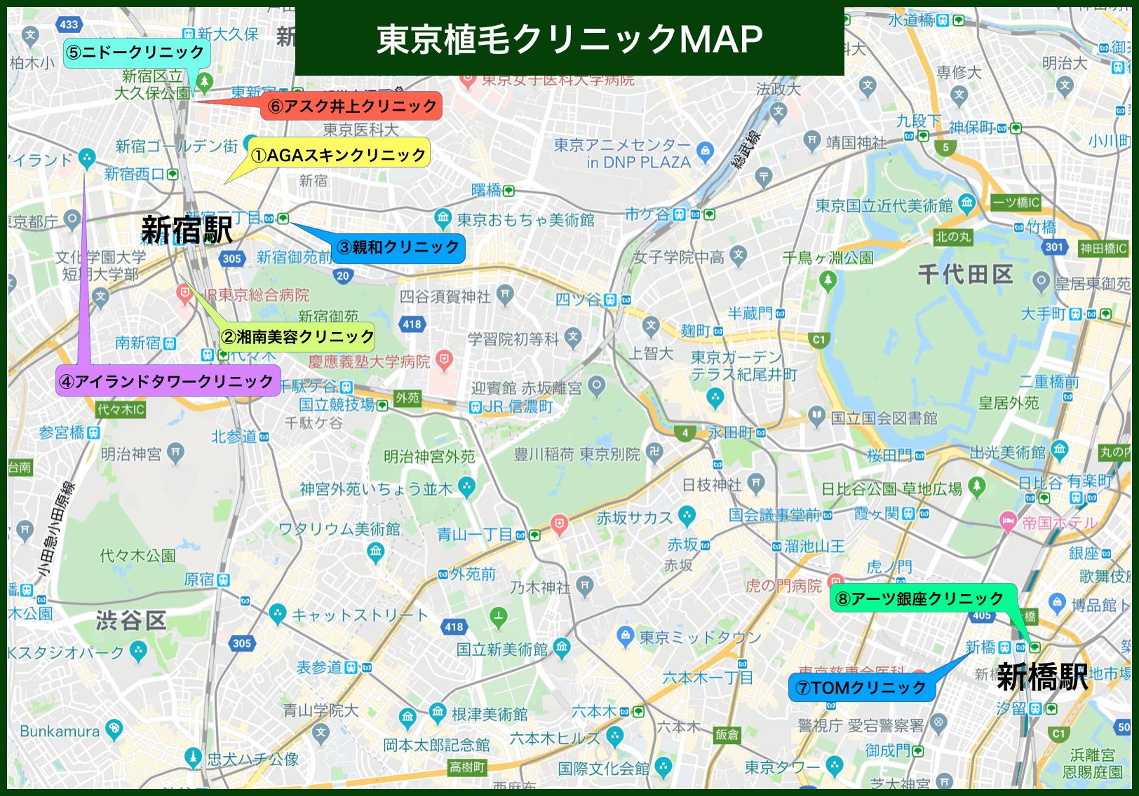 東京植毛クリニックMAP