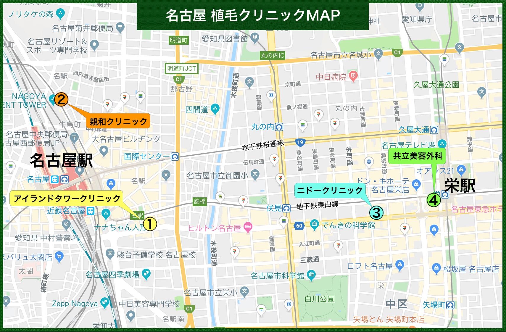 名古屋 植毛クリニックMAP