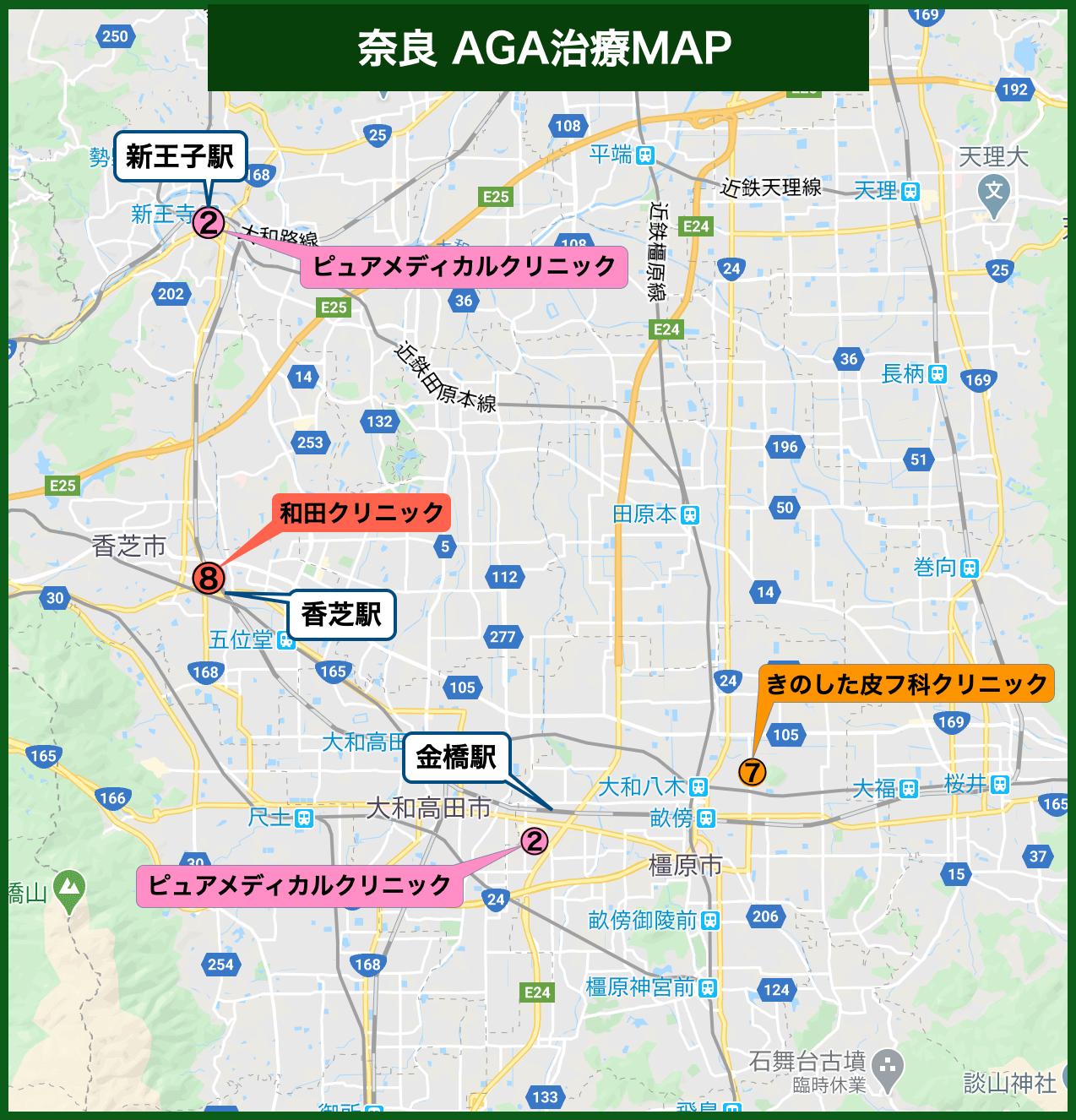 奈良 AGA治療MAP