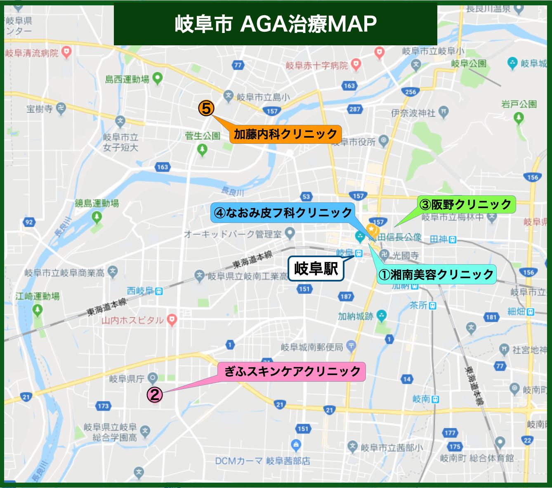 岐阜市 AGA治療MAP