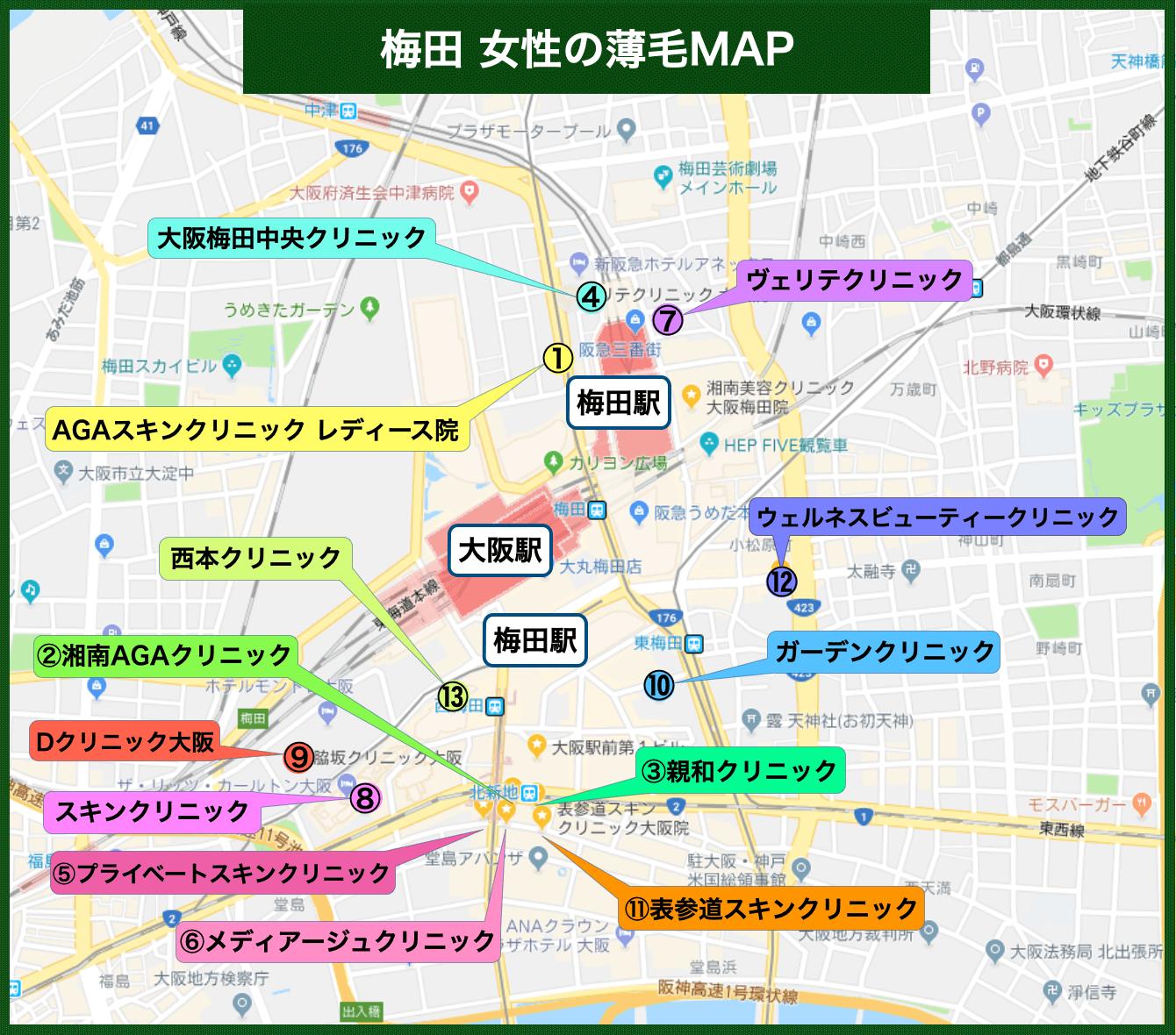 梅田女性の薄毛MAP