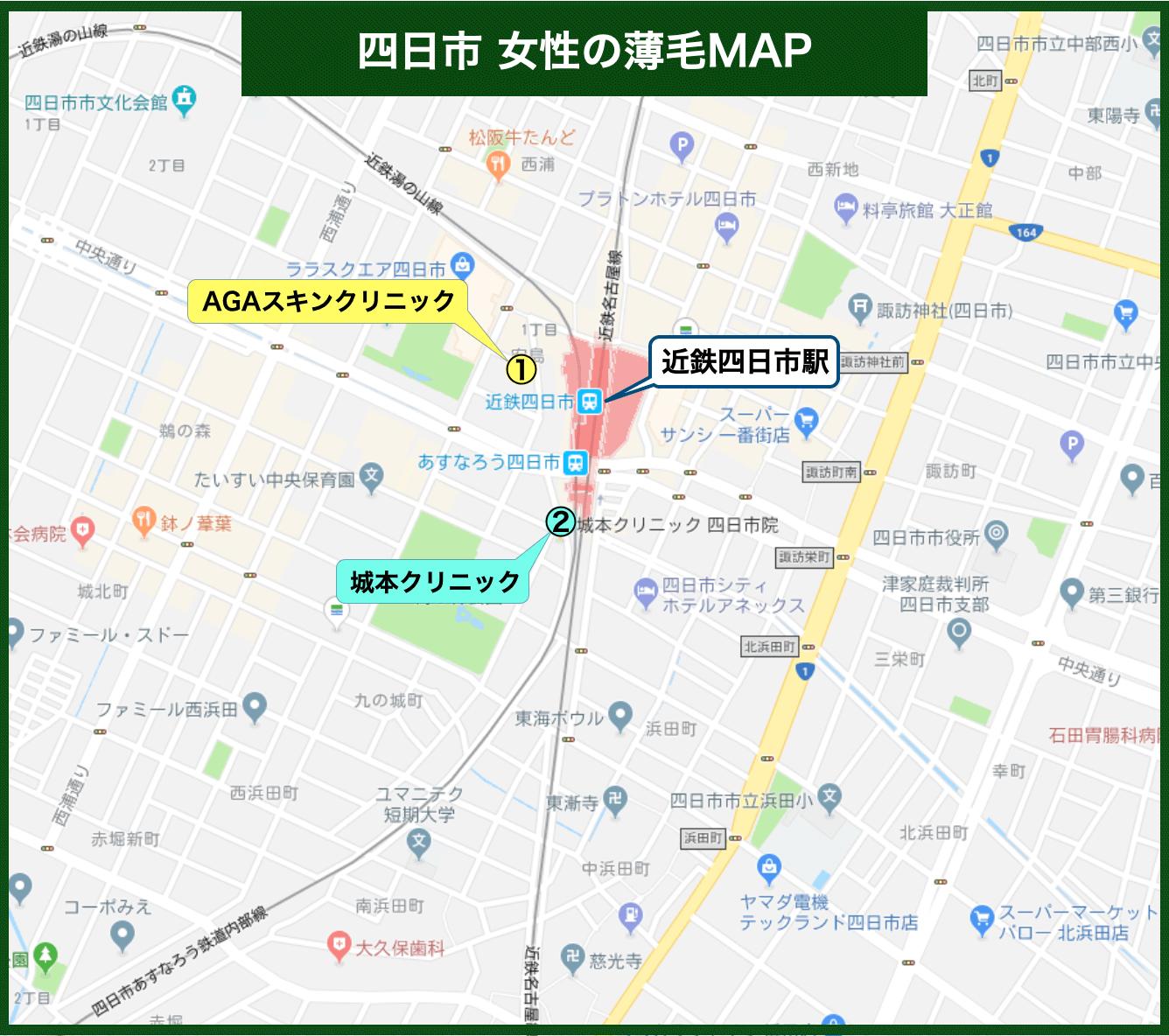 四日市 女性の薄毛MAP