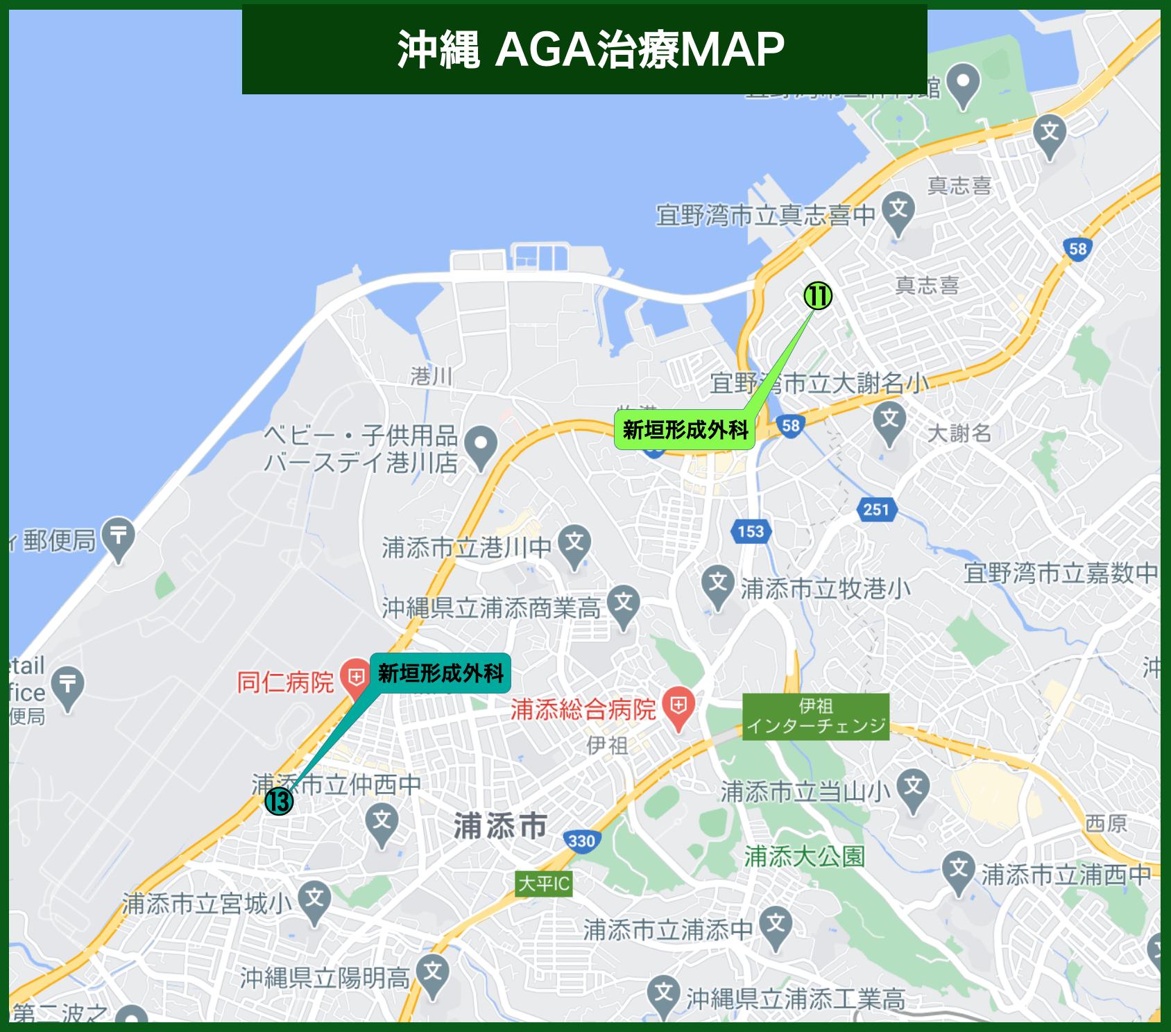 沖縄 AGA治療MAP