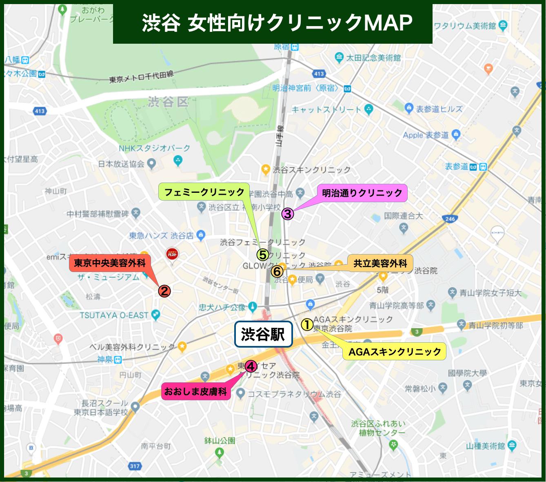 渋谷 女性向けクリニックMAP
