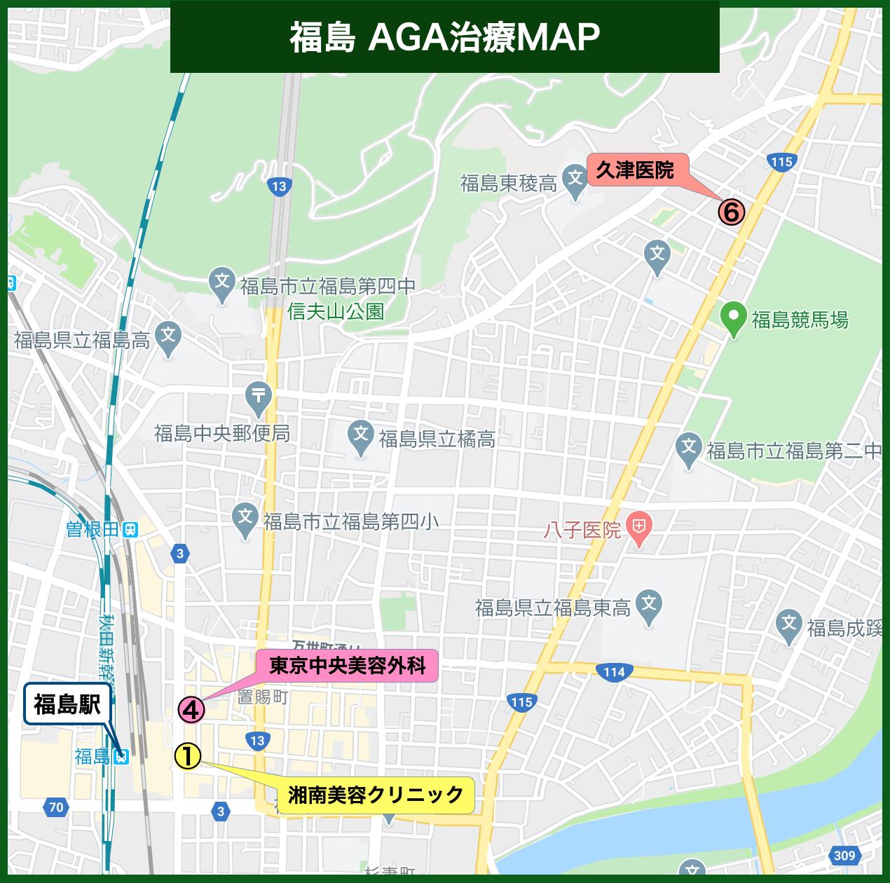 福島 AGA治療MAP