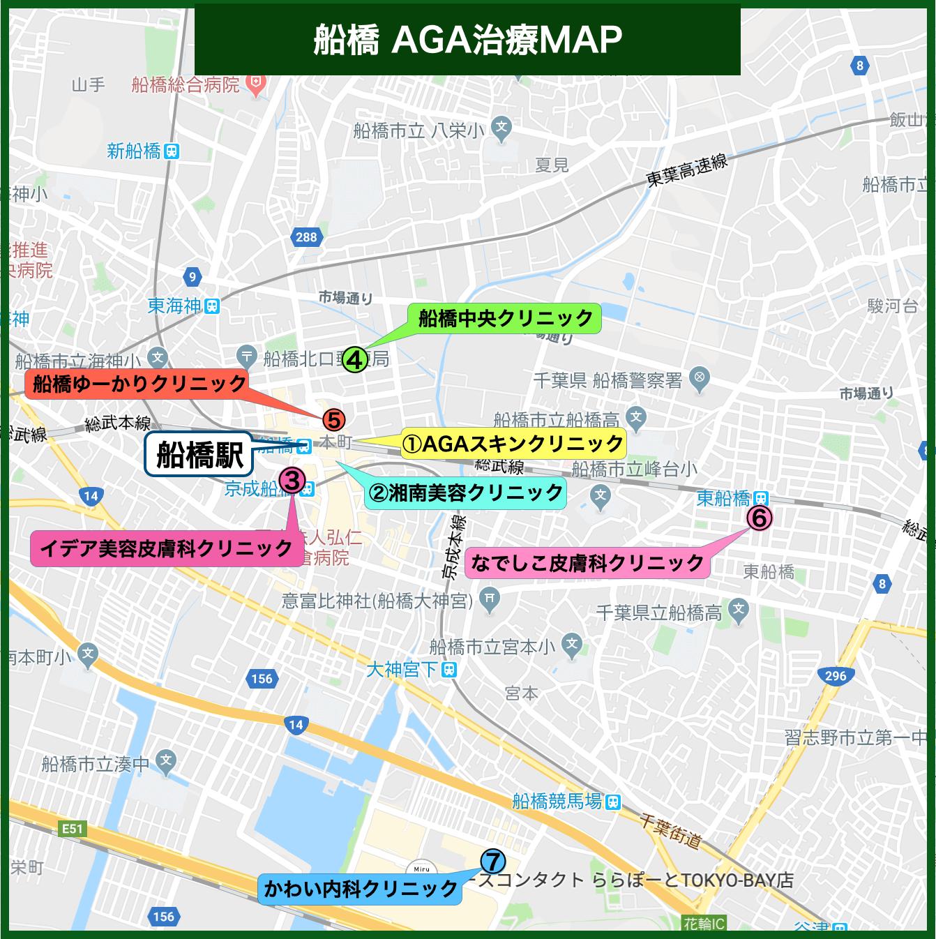船橋 AGA治療MAP