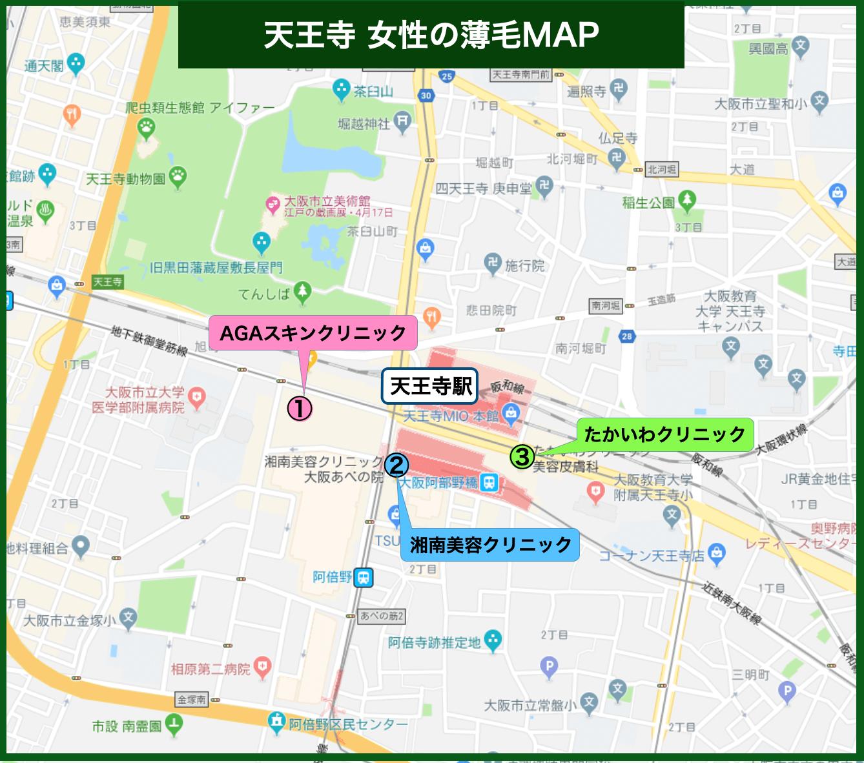 天王寺 女性の薄毛MAP