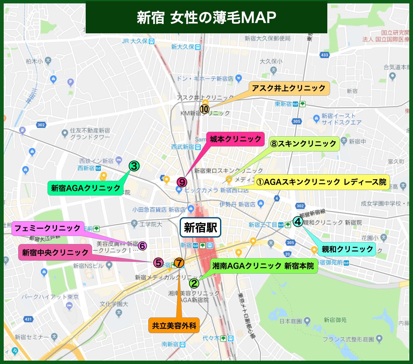 新宿 女性の薄毛MAP