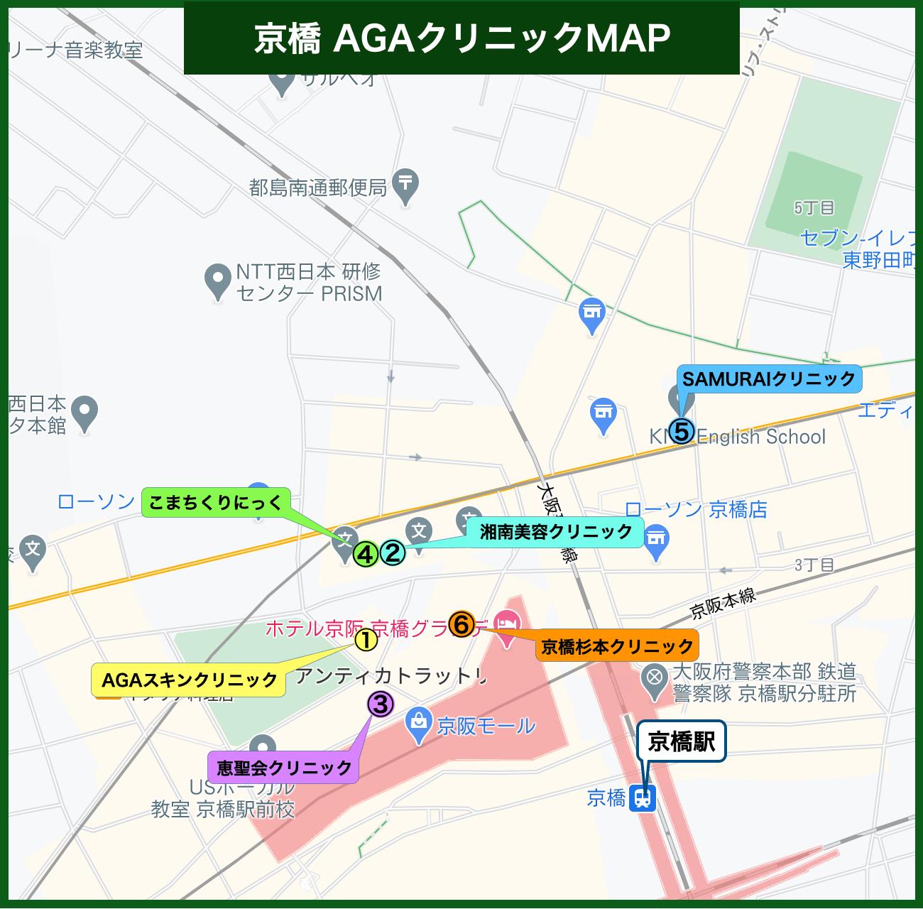 京橋AGAクリニックMAP