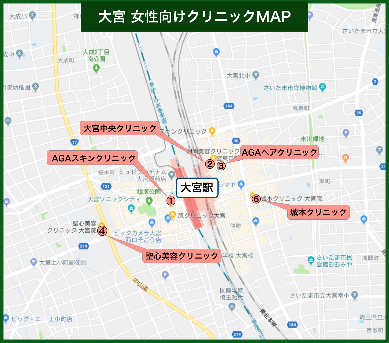 埼玉大宮女性向けクリニックMAP(2020年版)