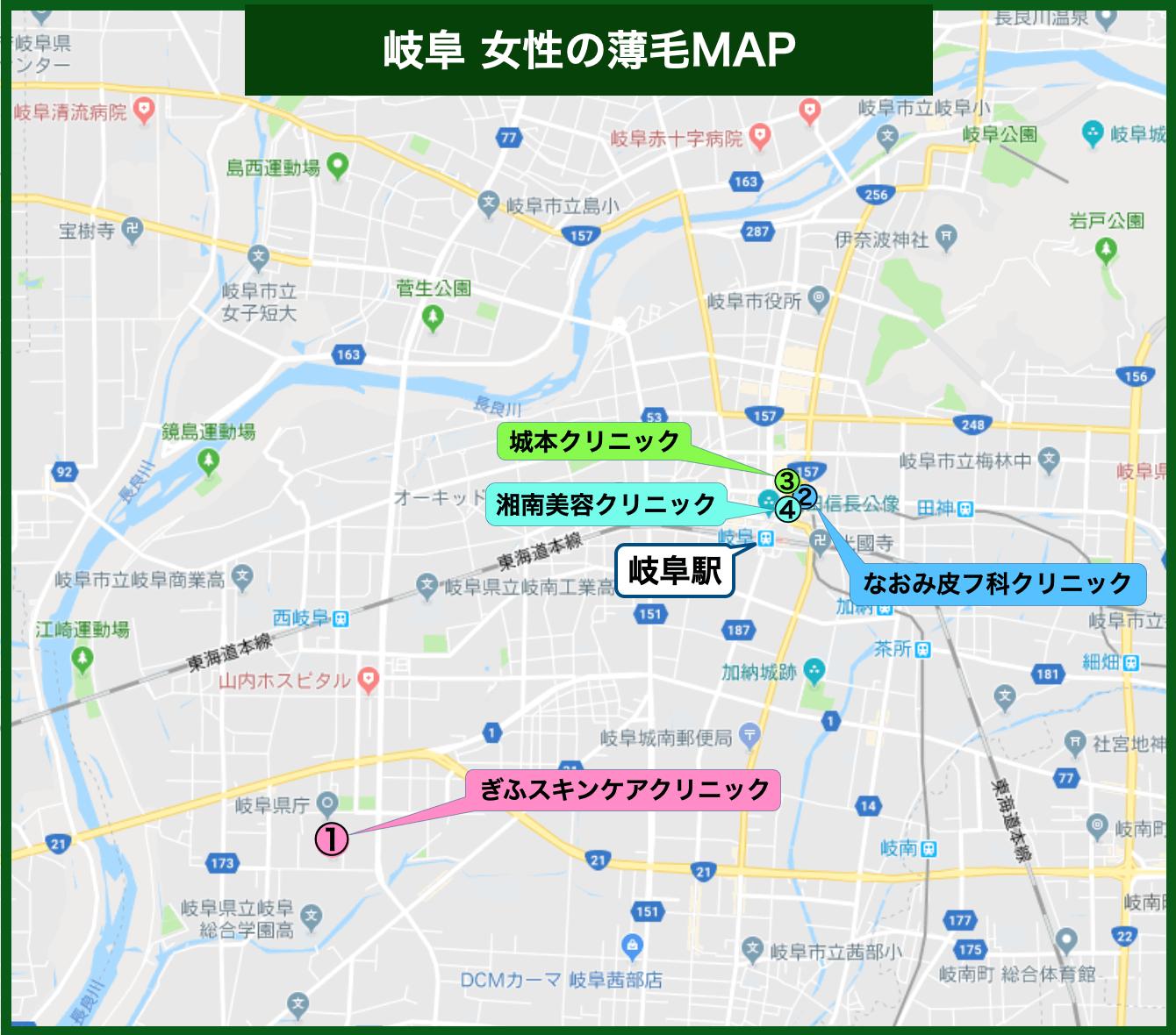岐阜 女性の薄毛MAP