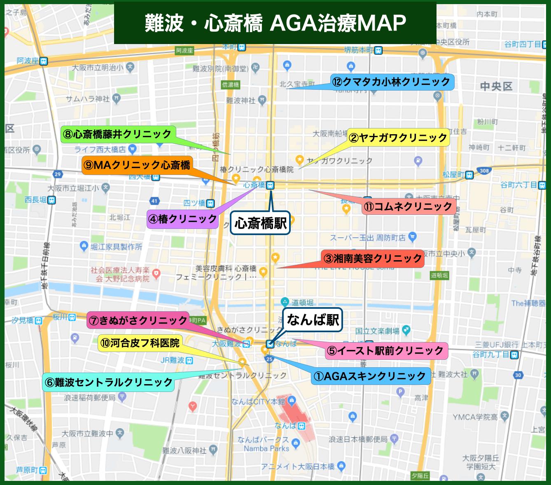 難波・心斎橋 AGA治療MAP(2021年10月版)