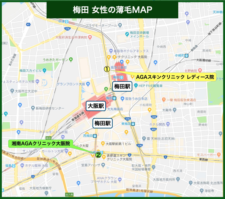 梅田 女性の薄毛MAP