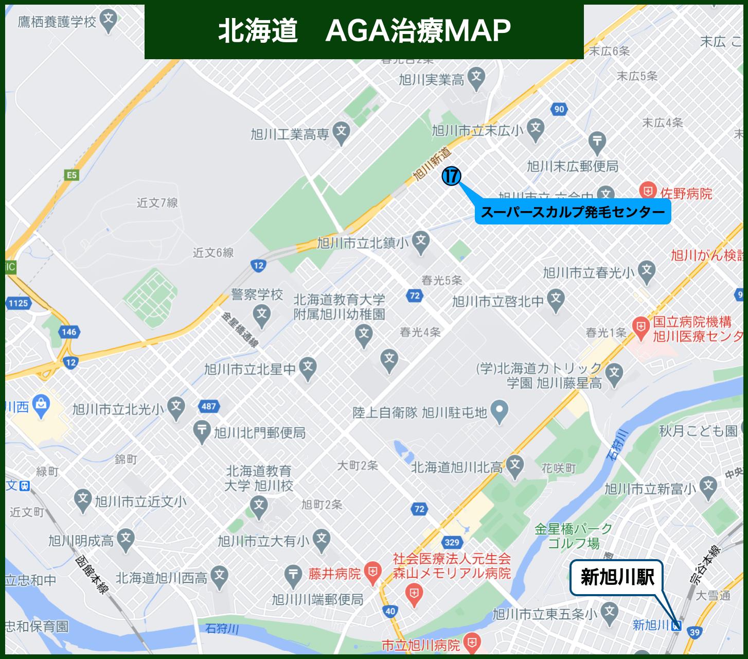 北海道AGA治療MAP