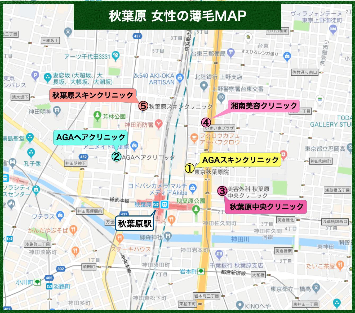 秋葉原 女性の薄毛MAP