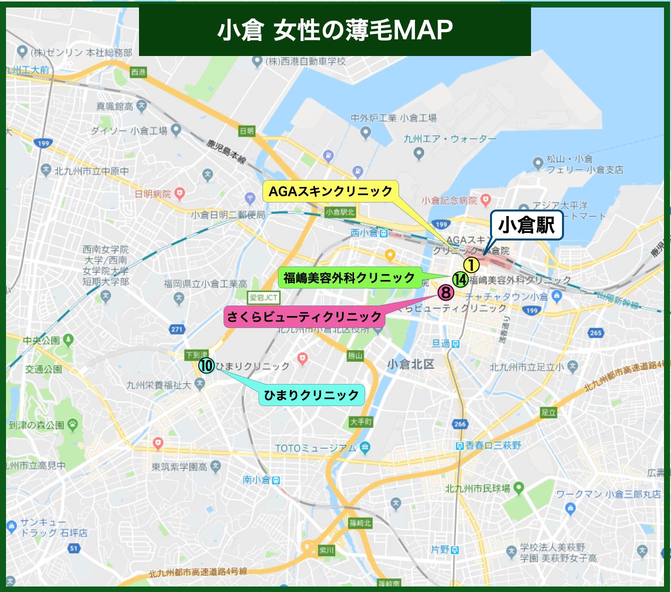 小倉 女性の薄毛MAP