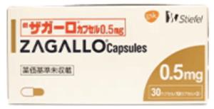 ザガーロ カプセルのイメージ