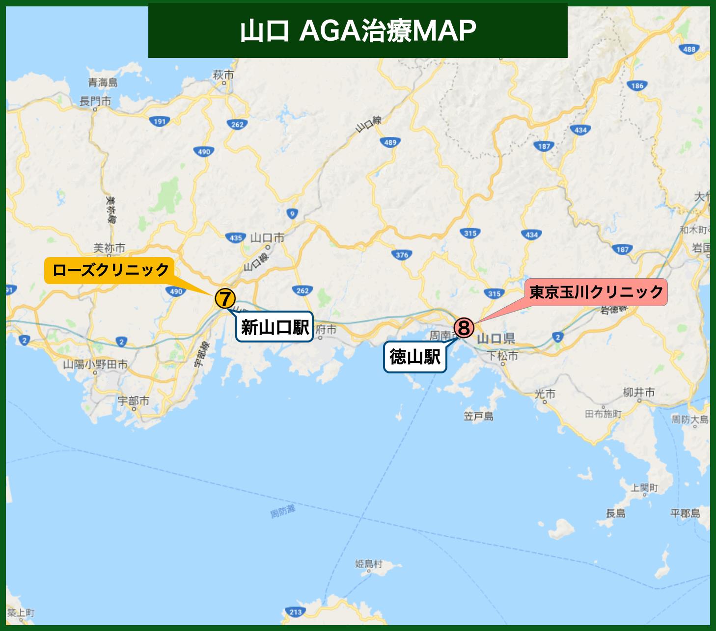 山口AGA治療MAP