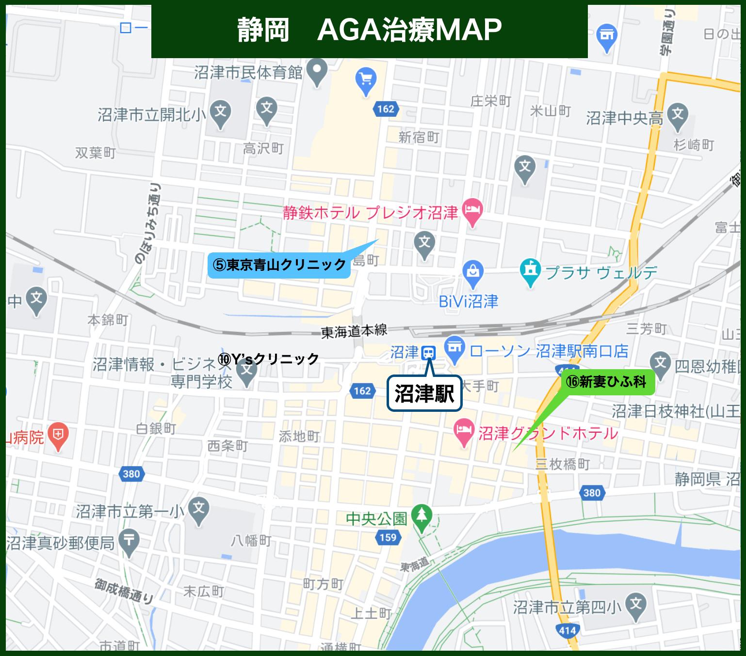 静岡AGA治療マップ