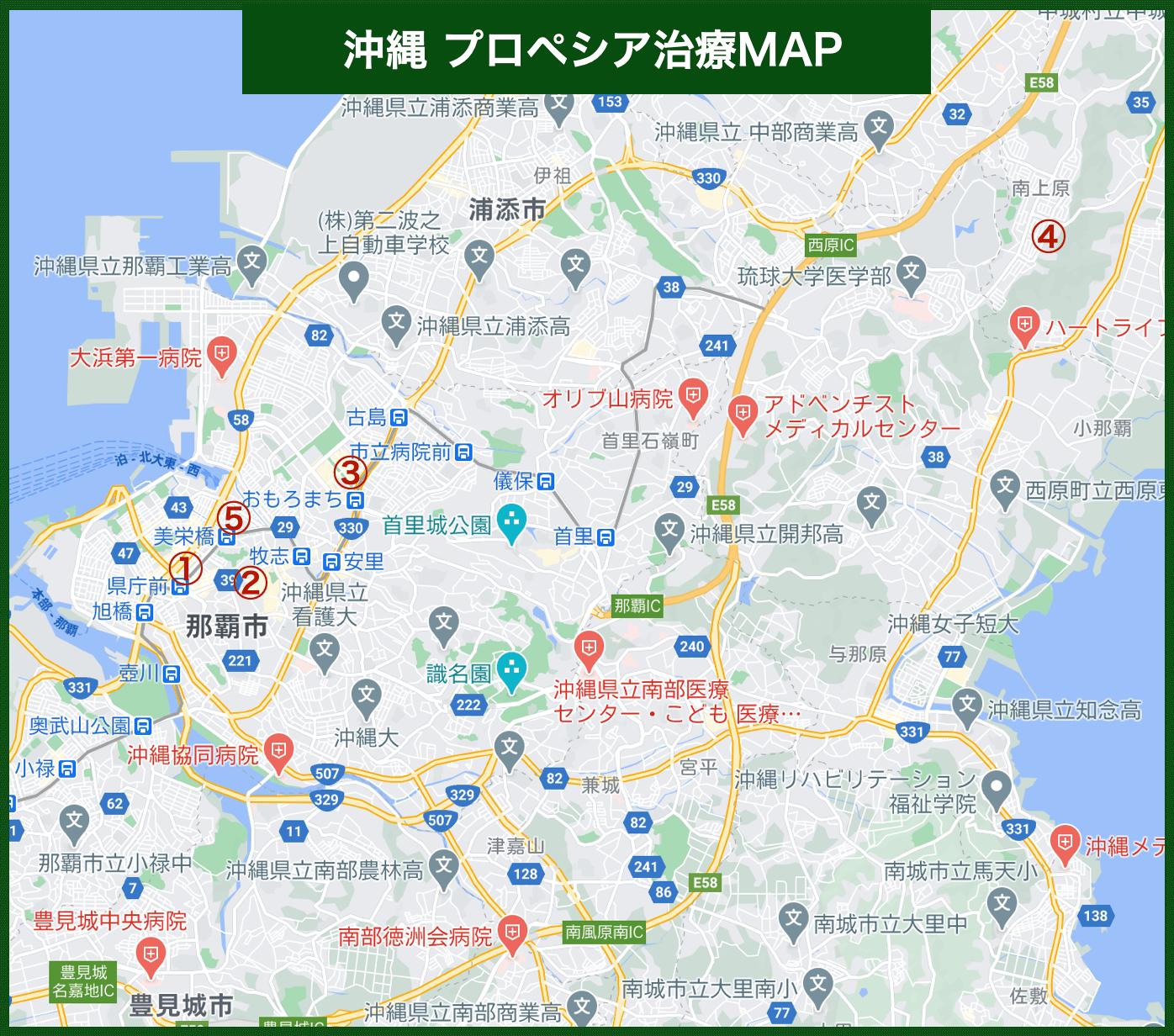 沖縄プロペシア治療MAP