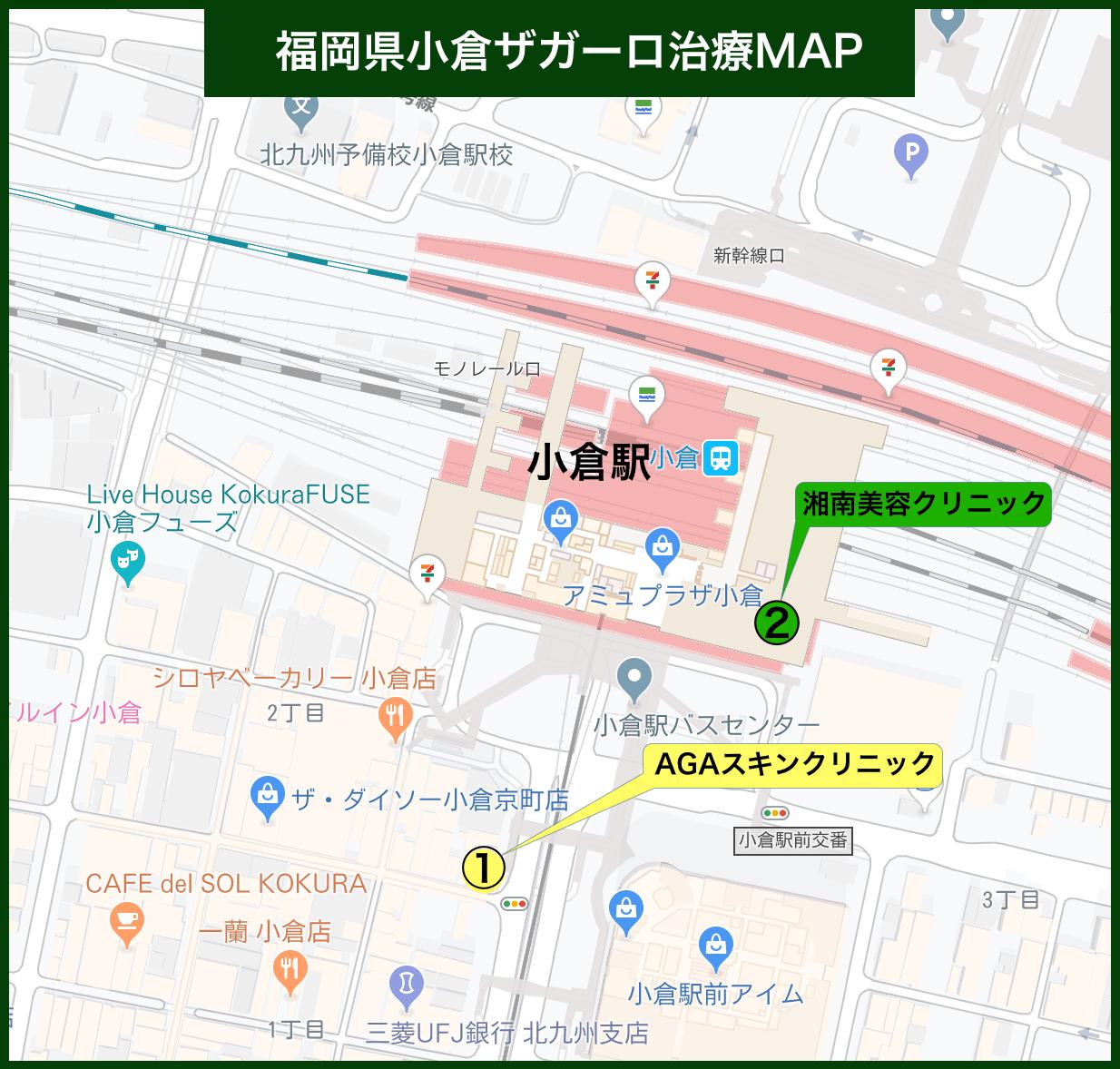 福岡県小倉ザガーロ治療MAP(2020年2月版)