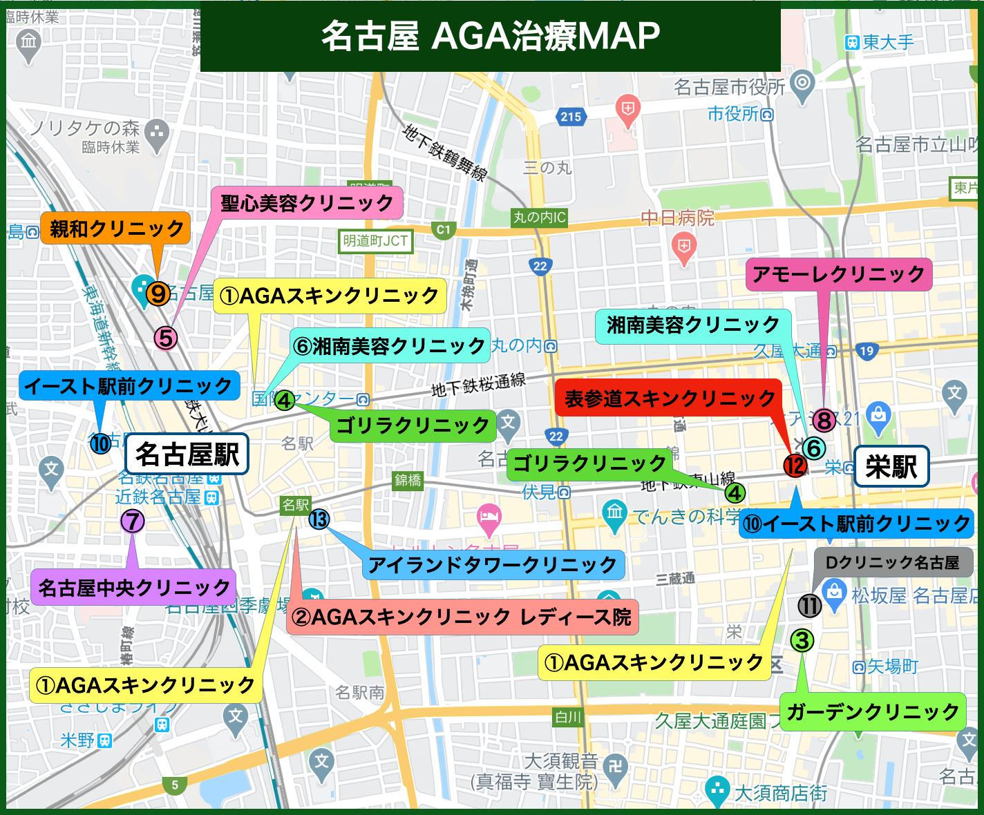 名古屋 AGA治療MAP(2021年版)