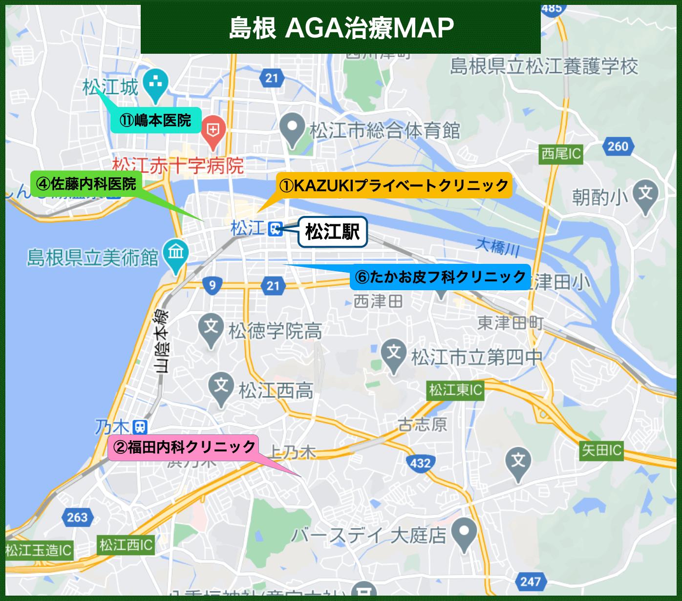 松江AGA治療MAP