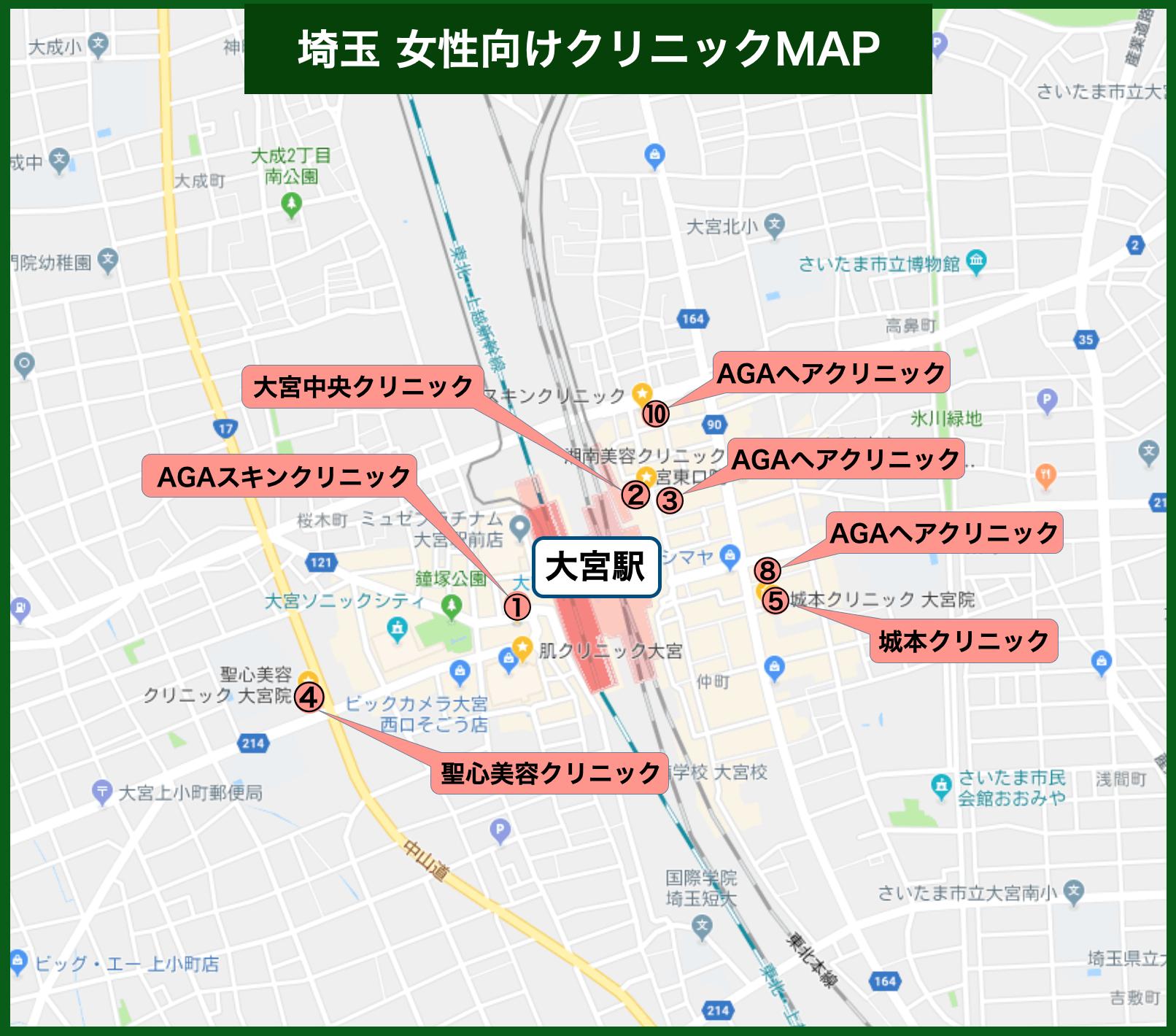 埼玉女性向けクリニックMAP